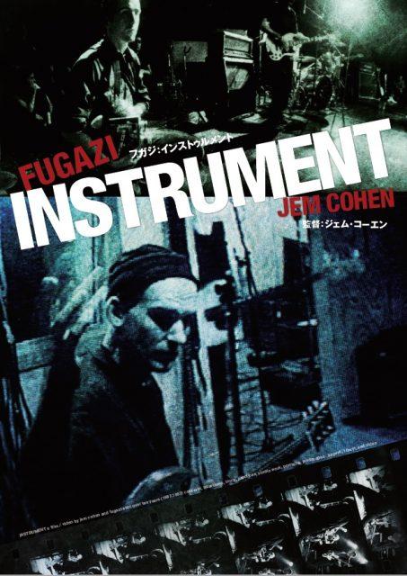 FUGAZI INSTRUMENT フガジ:インストゥルメント【HDリマスター版】