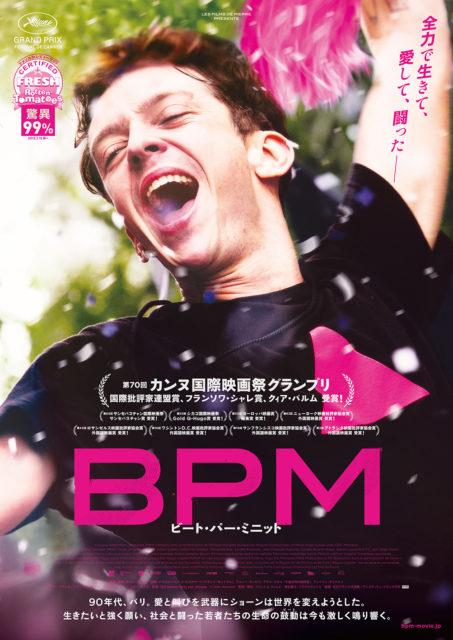 BPM ビート・パー・ミニット【R15+】